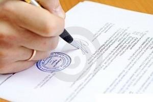 «Положение об аттестации персонала» – это документ, описывающий порядок подготовки, проведения и формирования результатов аттестации